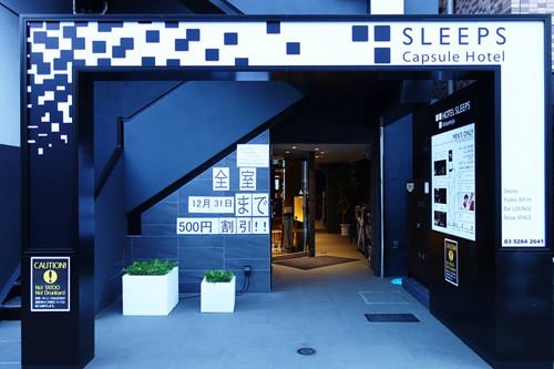 東京都・北千住のカプセルホテルはあまりの豪華さ快適さにびっくり!