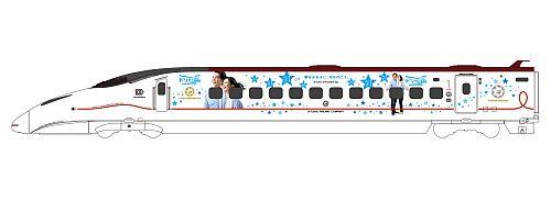 JR九州「SPECIALドリカム新幹線」7/7から運行開始! 九州新幹線800系を使用