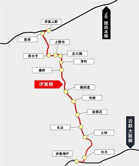 伊賀鉄道伊賀線、2017年4月から公有民営方式へ