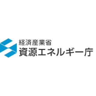 資源 エネルギー 庁 ガソリン