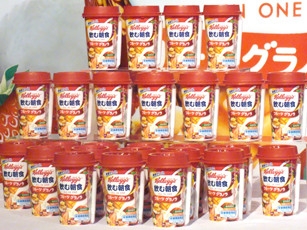 飲むシリアル「ケロッグ 飲む朝食 フルーツグラノラ」発売
