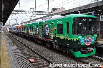 京阪電気鉄道「きかんしゃトーマス号」ハイキング5/4開催、臨時列車運行も