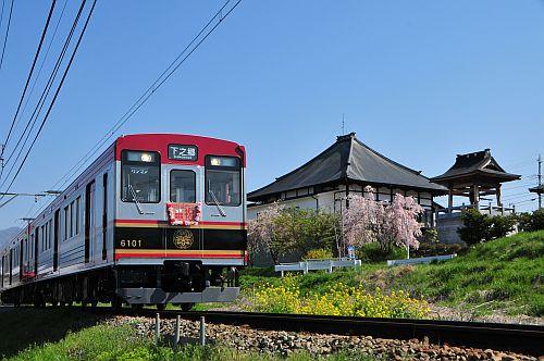 上田電鉄6000系の愛称募集、「信州上田をイメージした親しみやすさ」基準に