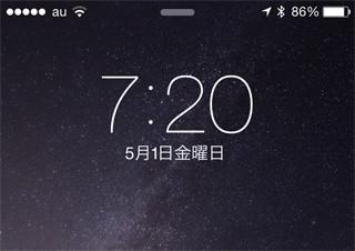 iPhoneのロック画面の時計位置は変更できる?大き …