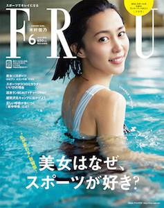 木村佳乃の画像 p1_34