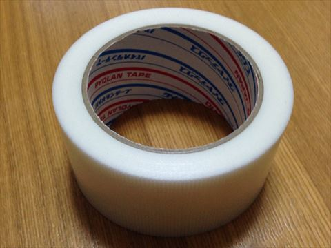 養成 テープ