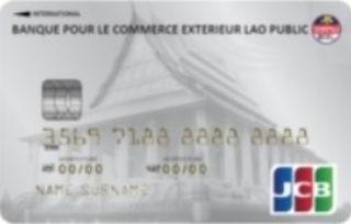Jcb bcel for Banque pour le commerce exterieur lao public