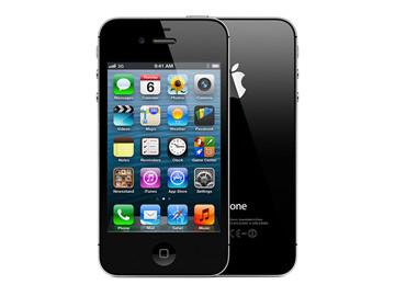 ios 9でも使えるのはなぜ appleがiphone 4sをサポートし続ける理由を