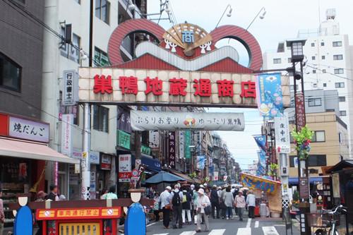 東京都・巣鴨は食べ歩き大好きっ子にも優しい「おばあちゃんの原宿」だった
