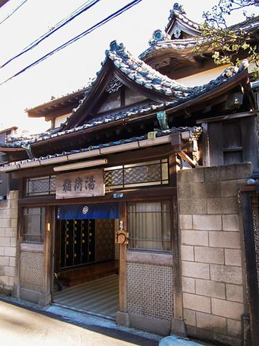 全部460円! 東京都にあるつい行きたくなる銭湯13選--天然温泉に富士山も