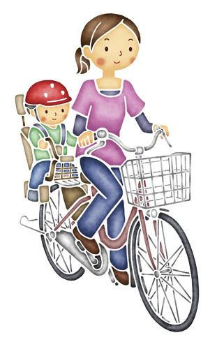 ... 自転車保険」 | マイナビ