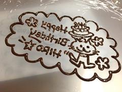 シンプルなケーキを豪華に オリジナルチョコプレートの作り方 マイ