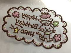 ケーキ チョコ プレート