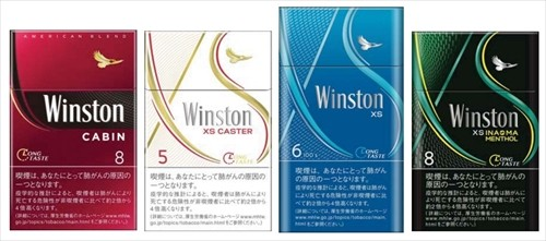 JT、「ウィンストン」15銘柄にたばこの味わいをより長く楽しめる機能を搭載