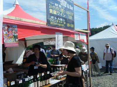 北海道・小樽でワイン&肉祭り! 地カクテルに大鍋チーズフォンデュも