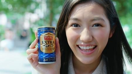 缶 コーヒー cm 女優