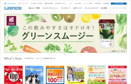 Wi-Fi、プリント……、コンビニ ...