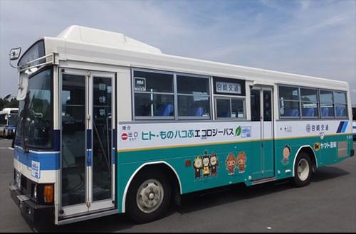 宮崎交通とヤマト運輸、宮崎県、宮崎県西都市(さいとし)及び宮崎県西米良村(にしめらそん)は10月1日より、西都市と西米良村を結ぶ路線バスで宅急便を輸送する西日本初の「客貨混載」を開始する。