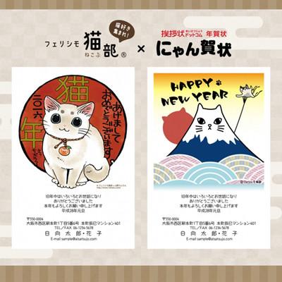 http://news.mynavi.jp/news/2015/11/08/070/images/001.jpg