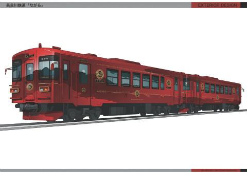 長良川鉄道観光列車ながら来春運行 ナガラ300形水戸岡デザイン