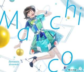 Machicoの画像 p1_2