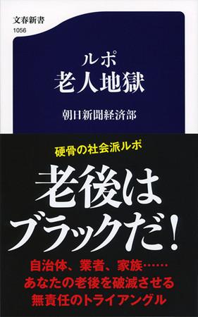 http://news.mynavi.jp/news/2016/01/03/021/images/001.jpg