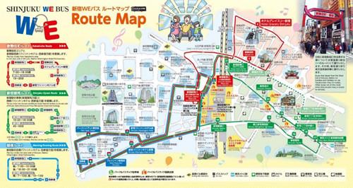東京空港交通と京王バス東は1月25日より、成田・羽田空港~新宿駅西口の「リムジンバス乗車券」利用者で、新宿西口・東口地区のホテル等まで利用する乗客を対象に、「新宿 WE バス乗車券」の無料配布を開始する。