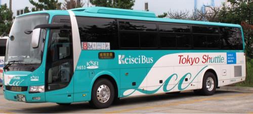 京成グループの京成バスは3月16日より、訪日外国人を含めた利用者への新規サービスとして、東京都心と成田空港を結ぶ高速バス「東京シャトル(Tokyo Shuttle)」のうち、同社が運行する一部の便において、無料Wi-Fiの試験導入を実施する...