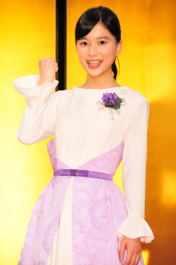 芳根京子、次期朝ドラのヒロインに決定「自分らしさを忘れず突っ走りたい」