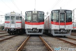 山陽電気鉄道6000系電車