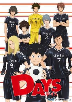TVアニメ『DAYS』、吉永拓斗と浪...