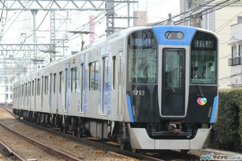 阪神電気鉄道5700系がブルーリボ...