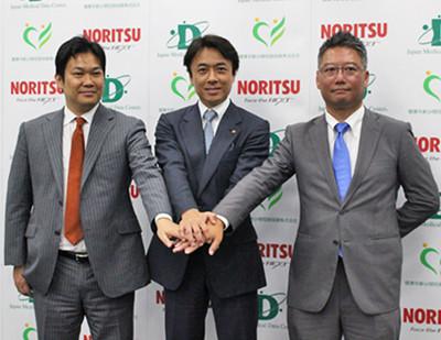 """日本初、""""健康年齢""""が若いほど安くなる医療保険が登場   マイナビニュース"""