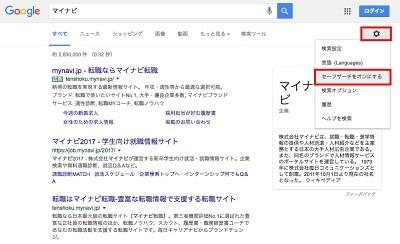 Googleお役立ちテクニック - 暴...
