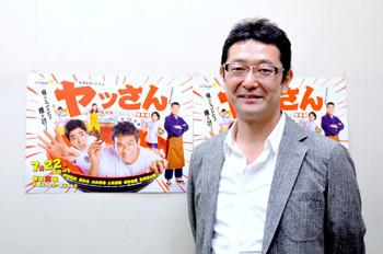 テレビ東京 転職