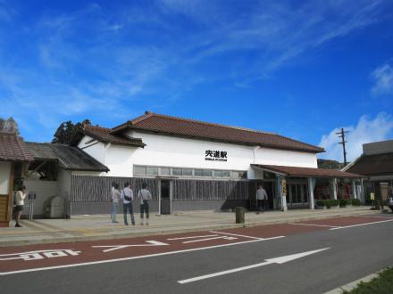 JR西日本、山陰本線宍道駅を「TWILIGHT EXPRESS 瑞風」立寄り駅として改修