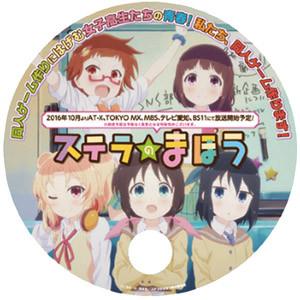 TVアニメ『ステラのまほう』、10...
