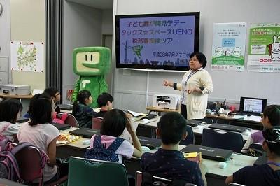 東京 上野 税務署