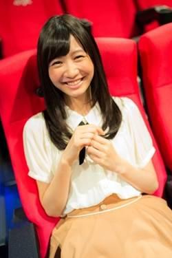 岡本夏美 笑顔