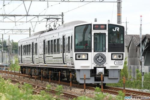 JR西日本「ラ・マル しまなみ」岡山~尾道間観光列車、10・11月の5日間運行