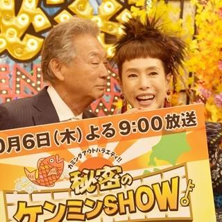 久本雅美&柴田理恵、『ハケン』スピンオフで18年ぶりドラマ共演 ...