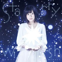 声優・水瀬いのり、3rdシングル「Starry Wish」のジャケット写真を公開