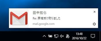 ない 通知 g メール 来 メールやLINEの通知が来ない・遅れる場合の解決策