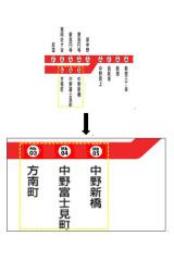 東京メトロ丸ノ内線分岐線の駅ナンバリング「Mb」に - 1月ダイヤ改正も ...