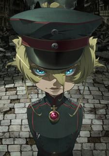 TVアニメ『幼女戦記』の放送・配信情報を公開され、2017年1月よりAT,Xほかにて放送開始となることが明らかとなったほか、主人公となるターニャ・デグレチャフ役が悠木