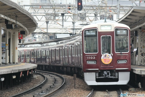 阪急電車事故