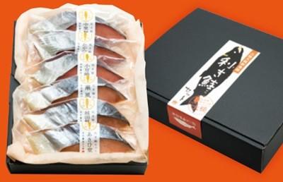 三陸大槌伝統の味を食べ比べ! 本格再建を果たした魚屋6者が「新巻鮭」展開