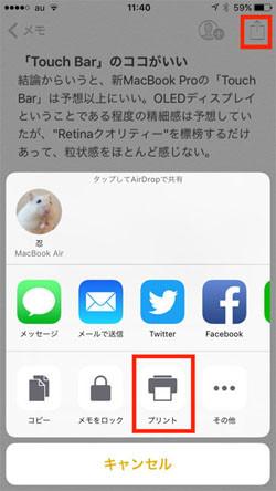 iphone 写真 プリント アウト