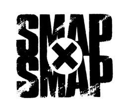 「smap」の画像検索結果
