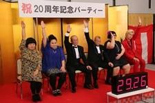 志村 鶴瓶 ボウリング 2020